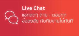gclub live chat conatc